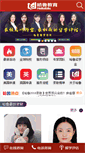 Mobile Preview of helloedu.com.cn